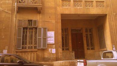 منزل الرئيس شكري القوتلي في بستان الرئيس.