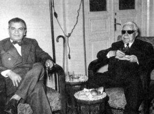 حبيب كحّالة مع الرئيس فارس الخوري