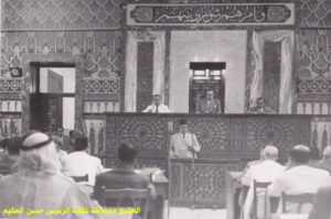 الرئيس حسن الحكيم أمام مجلس النواب سنة 1951
