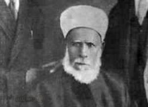 الشيخ سعيد الكرمي