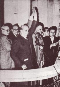 اعلان الوحدة سنة 1958