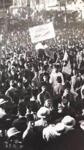 جنازة فوزي الغزي سنة 1929.