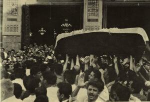 جنازة الرئيس القوتلي في الجامع الأموي سنة 1967.