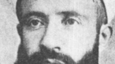 الشيخ جمال الدين القاسمي