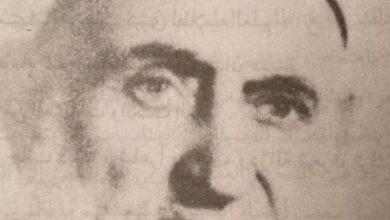 الشيخ محمد صالح فرفور