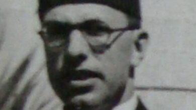 نعيم أنطاكي