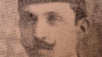 محمود جلال البخاري