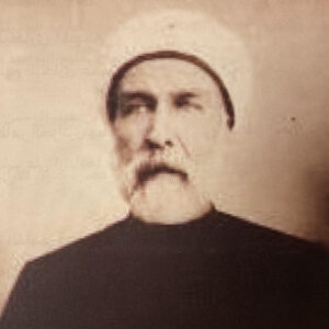 الشيخ سليم البخاري