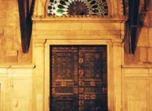 باب البريد