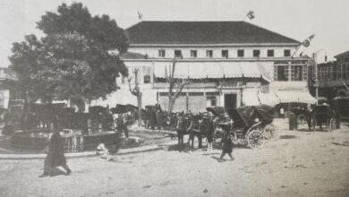 مسرح زهرة دمشق