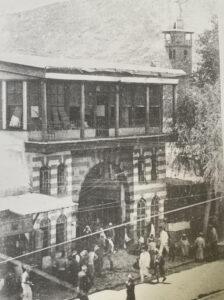 سوق علي باشا