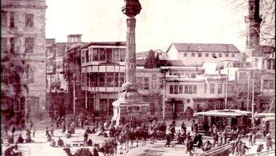 ساحة المرجة في القرن التاسع عشر.