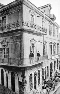 فندق دامسكوس بالاس
