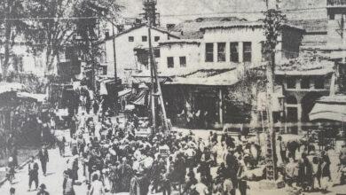 ساحة سوق الخيل