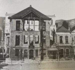 صيدلية المستشفى الوطني في ساحة المرجة.