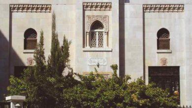 جامع الأفرم